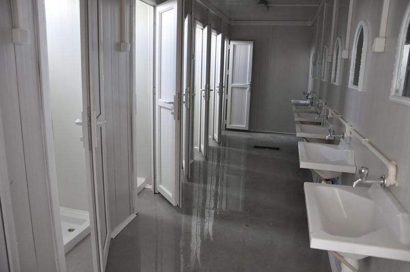 wc-konteyner